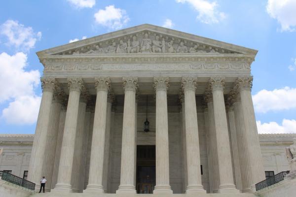U.S. Supreme Court. Stock photo