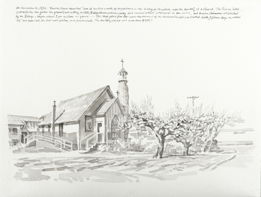 """""""St. Peter's Church,"""" 2017, Chinese ink on paper by Zhi Lin"""