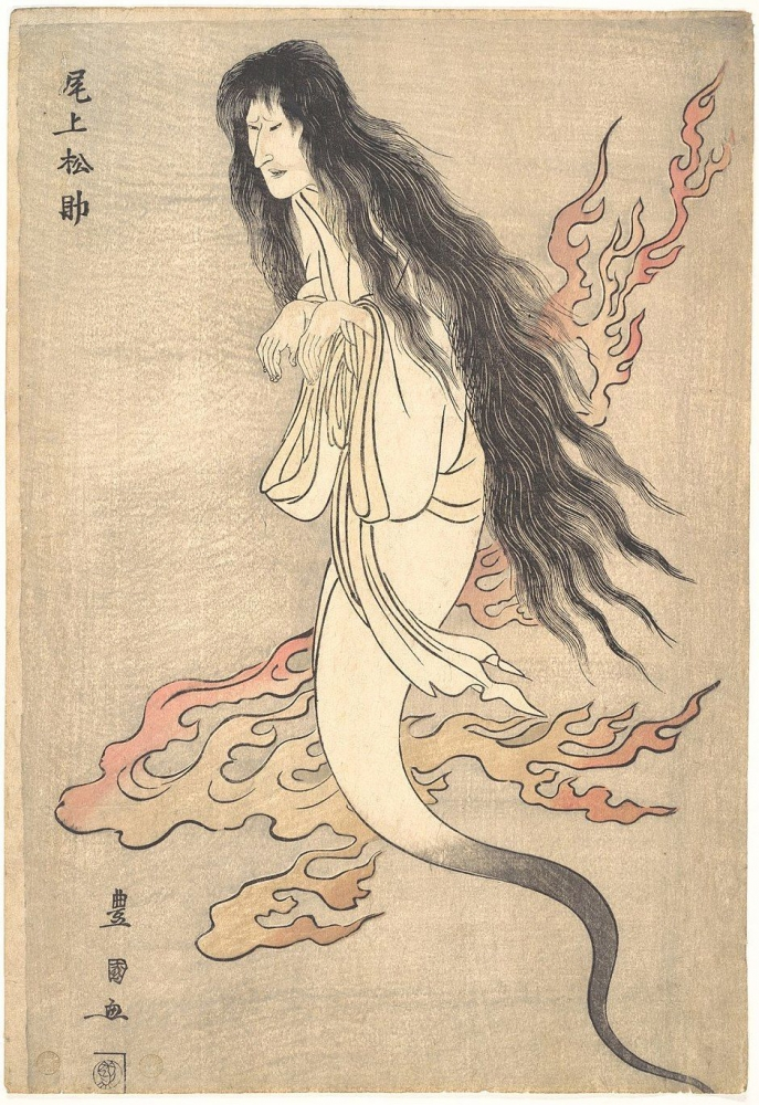 """""""Onoe Matsusuke as the Ghost of the Murdered Wife Oiwa, in 'A Tale of Horror from the Yotsuya Station on the Tokaido Road,'"""" a woodblock print from 1812 by Utagawa Toyokuni, shows a traditional interpretation of a Japanese ghost of a murdered bride. Court"""
